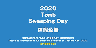 Tomb Sweeping Day Day off Notice