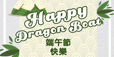Dragon Boat Festival Day off Notice