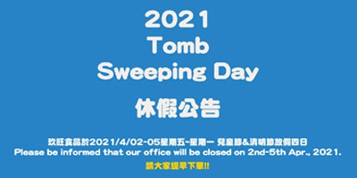 2021 Tomb Sweeping Day Holiday Notice