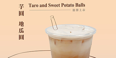 Everyone loves Taro and Sweet Potato Balls!!