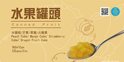 New Arrival-Fruit Can Series