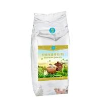 Premium Jasmine Green Tea (Extract)