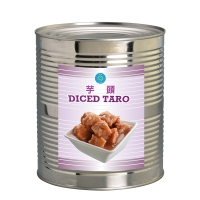 Boiled Sweet Diced Taro