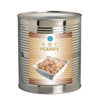Boiled Sweet Peanut