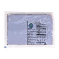 Brown Sugar Microwave Tapioca Pearl (Instant Tapioca Pearl)