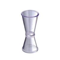 OZ cup