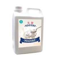 Yogurt Flavor Syrup