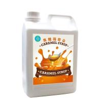 Caramel Flavor Syrup
