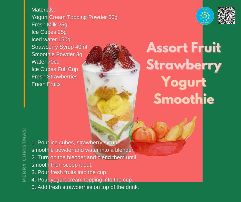proimages/recipe/popular-drink/detail/50_Assort_Fruit_Strawberry_Yogurt_Smoothie_草莓鮮果優格冰沙.png