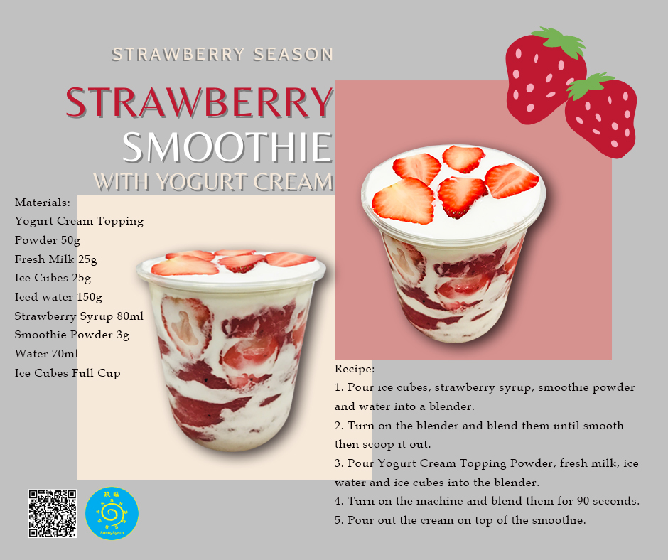 proimages/recipe/popular-drink/detail/56_草莓優格奶蓋冰沙_Strawberry_Yogurt_Cream_Smoothie(英).jpg
